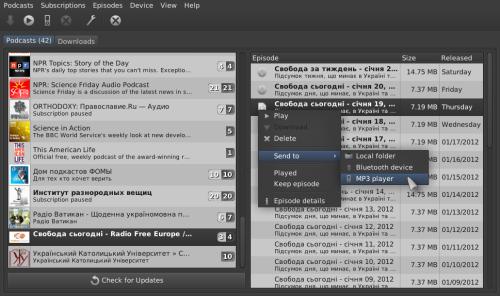 gpodder main window (screenshot)